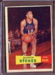 1957 Topps 42 Maurice Stokes DP RC UER EX-MT #D151464